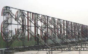 Structure steel advertising board
