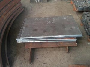 Steel Plate Processing