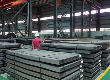 ASME SA36 (SA36) High Strength Carbon Steel Plate