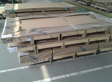 Stainless Steel Grade 904L steel plate