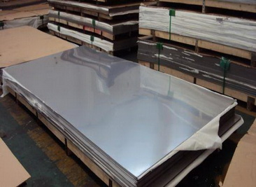 904L stainless steel plate suppliers