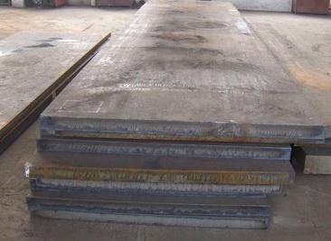 EN 10025-2 S235J0 Mild steel plate