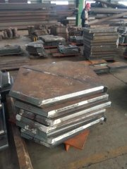 S235J2 Steel Plate Laser Cutting Service