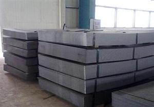ASTM A283/A283M SA283Grade C steel