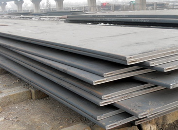 ASTM A36/A36M carbon and low alloy steel plate