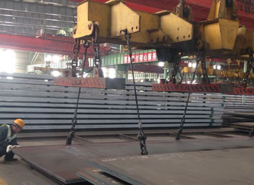 ASTM A283 Grade C Steel plate Suppliers