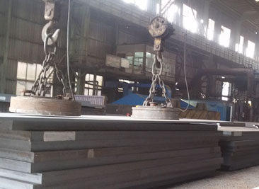 ASTM A283 Grade C (A283GRC) Steel Plate