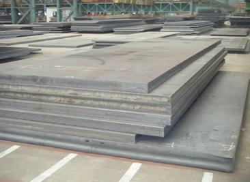 Mild Steel A283 GR.C Plates Manufacturer